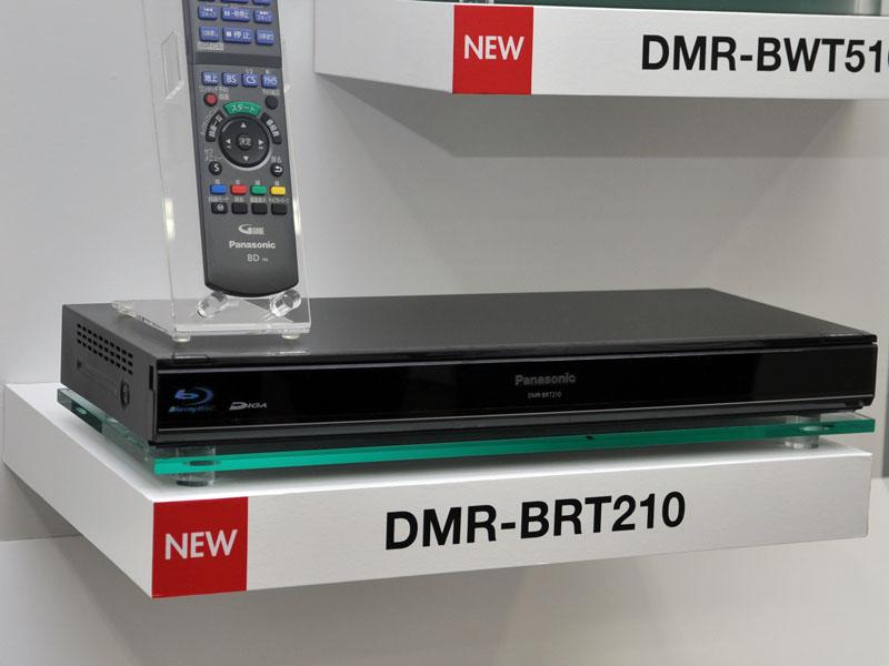 DMR-BRT210