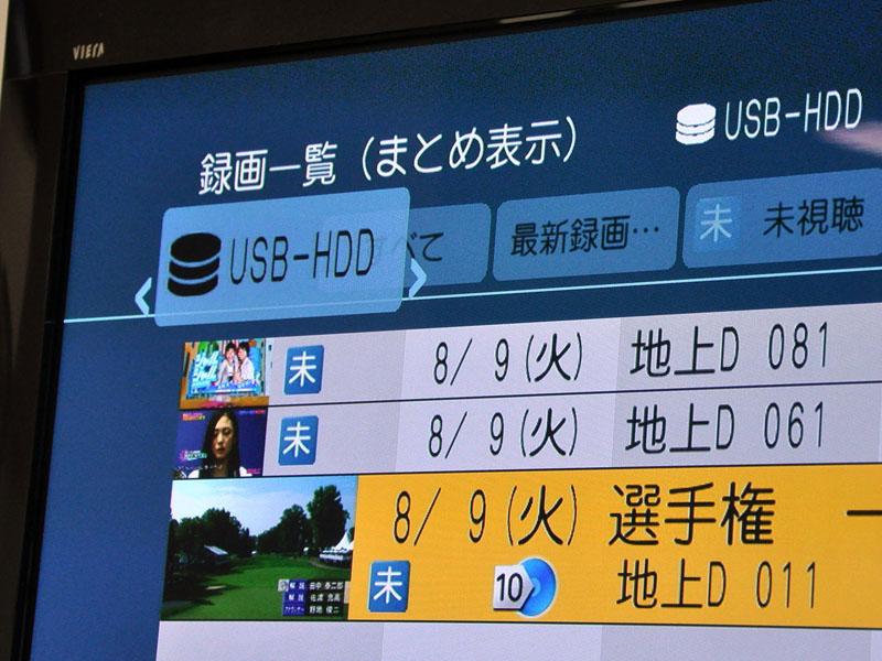 録画一覧の左端にUSB-HDDの項目が現れ、USB HDD内の番組を管理できる