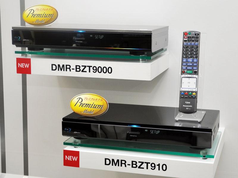 DMR-BZT9000とDMR-BZT910