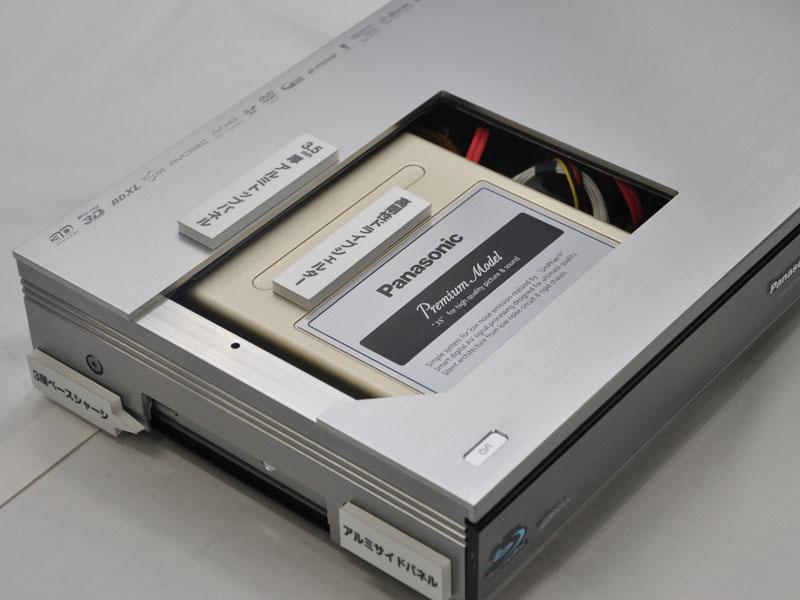BZT9000のカットモデル。トップパネルは3.5mm厚のアルミ