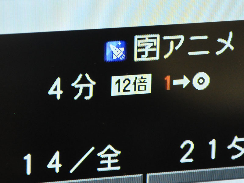 内蔵HDDのダビング10番組からHDDにダビング。ダビング元のダビング残数は9回になる
