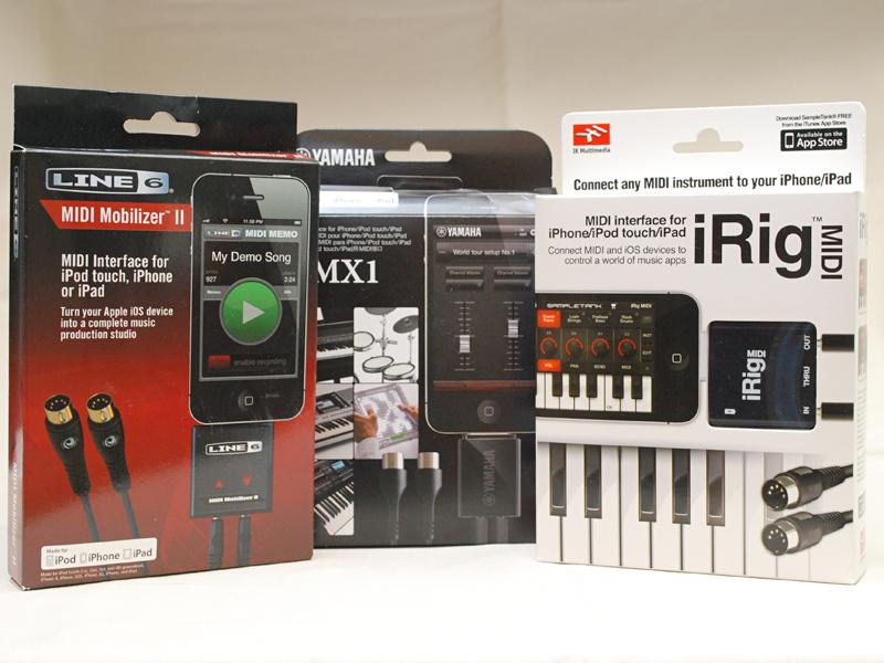 左からMIDI Mobilizer II、i-MX1、iRig MIDIのパッケージ