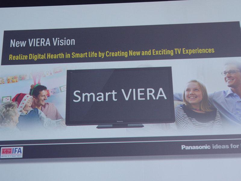 新たなビジョンとして「Smart VIERA」を紹介
