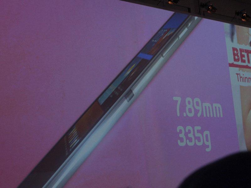 薄さは7.89mm、重量は335g