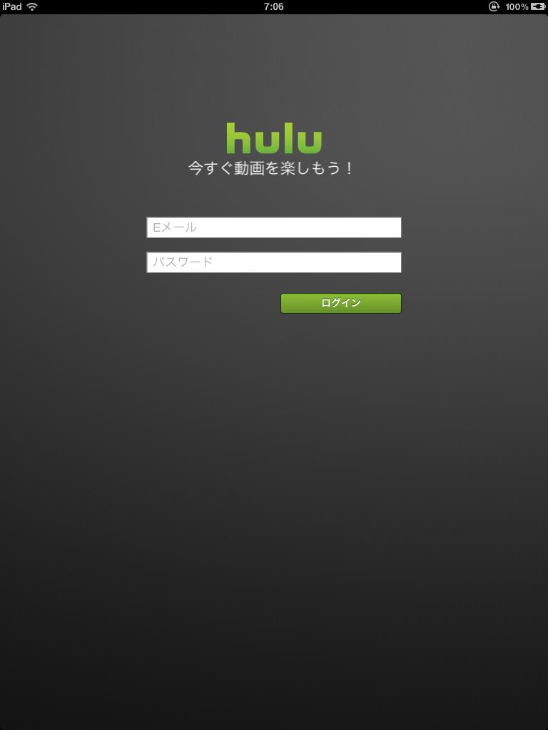 アカウント登録が完了していれば、iPadでID、パスワードを入れるだけで利用可能