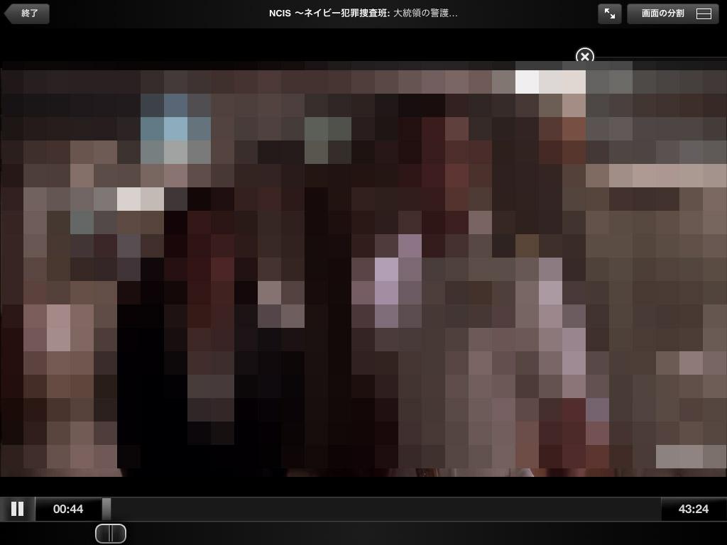 iPadの再生画面。縦位置でも再生できる