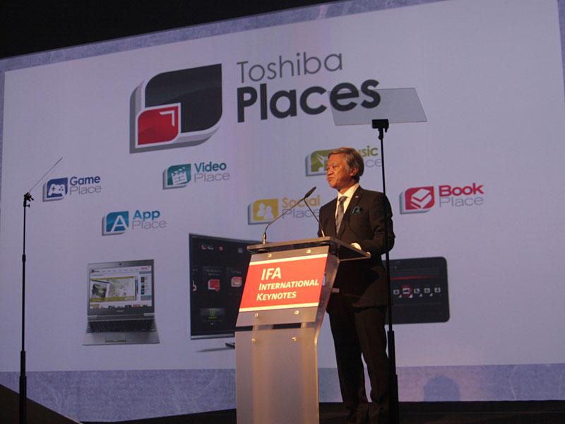 「Toshiba Places」もサービス拡大を続けていくという
