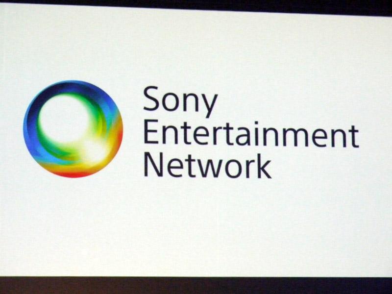 Qriocityからソニー・エンターテイメント・ネットワークに