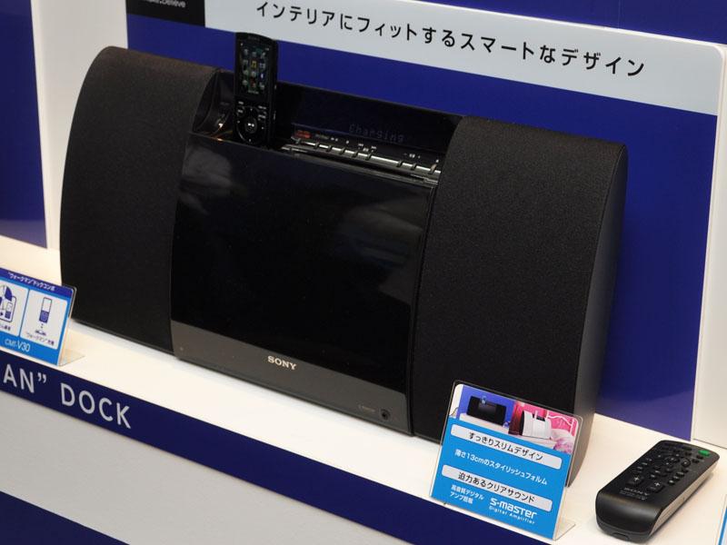 CMT-V30(ブラック)