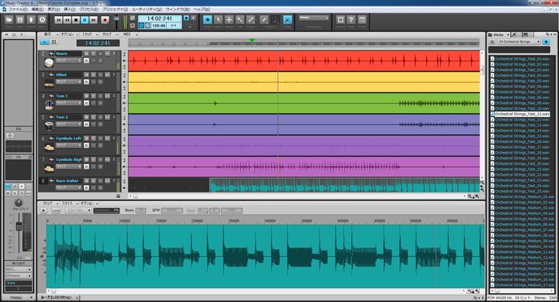 MUSIC CREATOR 6の作業画面