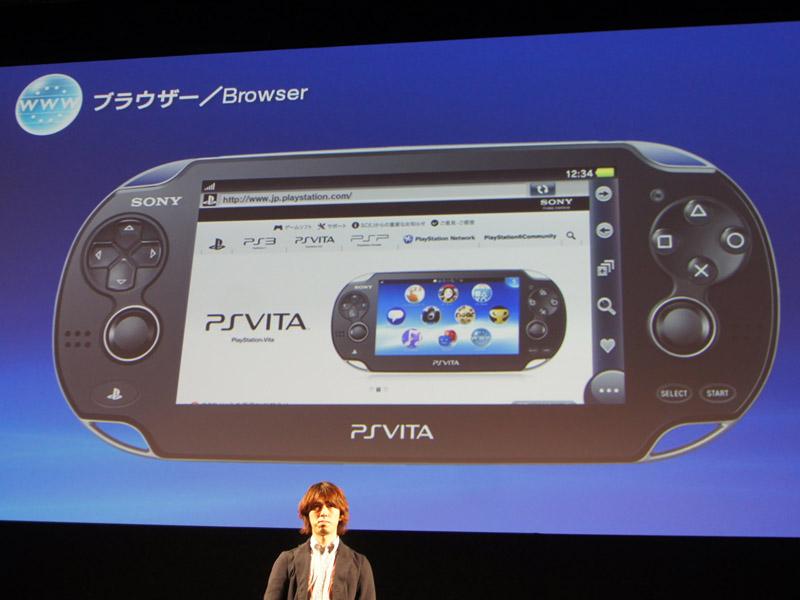 14日のSCE会見で公開された、VitaのWebブラウザ。タッチ操作はもちろん、ソフトウエアキーボードも「スマートフォン的」なものになる。ブラウザーのベース技術は「Webkit」という