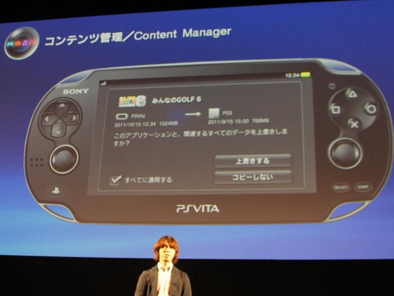 VitaとPS3、PCとの連携は、操作方法が大きく変わる。転送操作はVita側からできるようになり、「母艦」側を操作する必要はなくなる。
