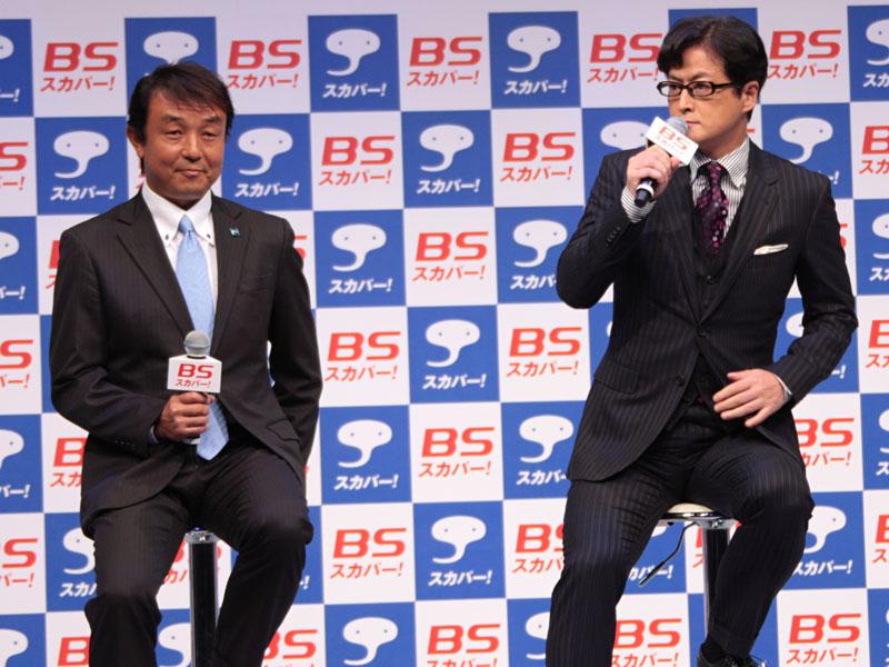 「フットボールクラッキ」出演の陣内孝則さんと小野剛さん