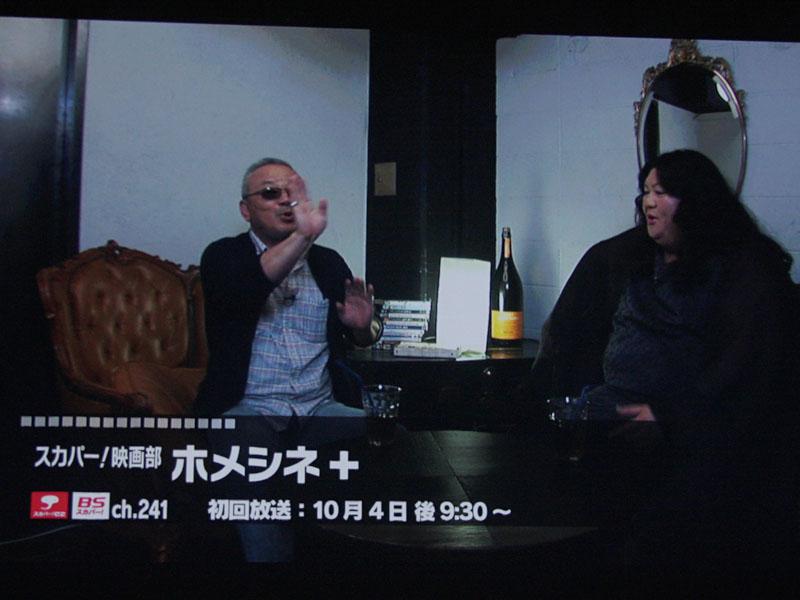 「スカパー! 映画部『ホメシネ+』」