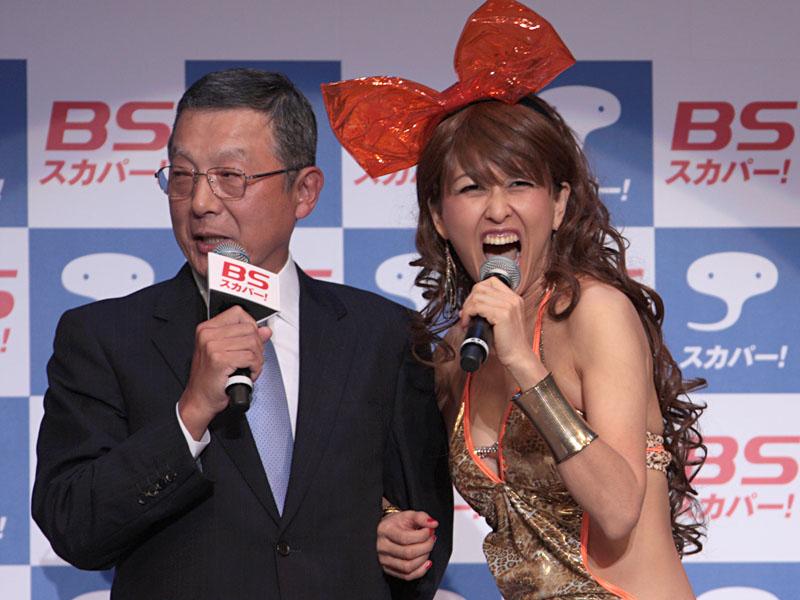 高田社長を見つけてからは、最後まで腕をつかんで離さなかった