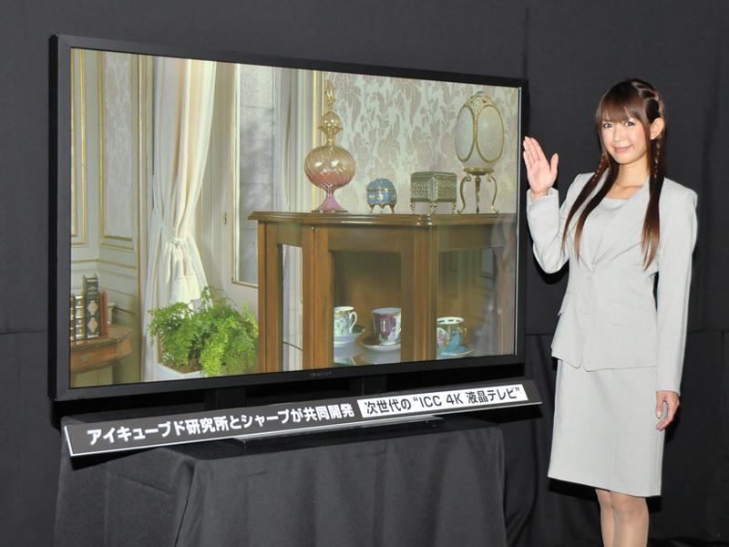 ICC 4K 液晶テレビ試作機