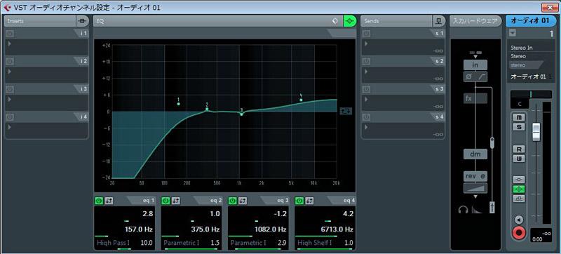 Cubase AI6を起動させると、オーディオチャンネル設定画面内に入力ハードウェアのルーティングが表示