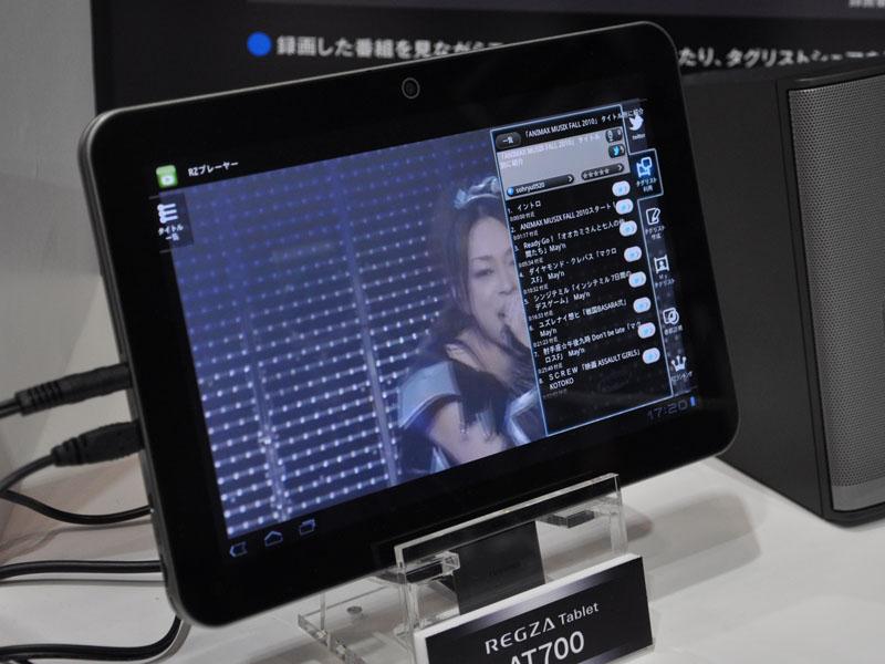 タブレット「AT700」からサーバー内のビデオを再生