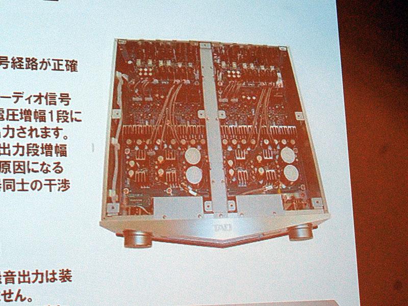 「TAD-C600」の内部写真