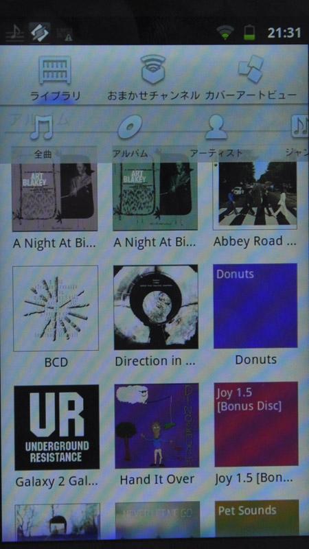 上から2段目でアルバム、アーティストなどの絞り込み検索が可能に
