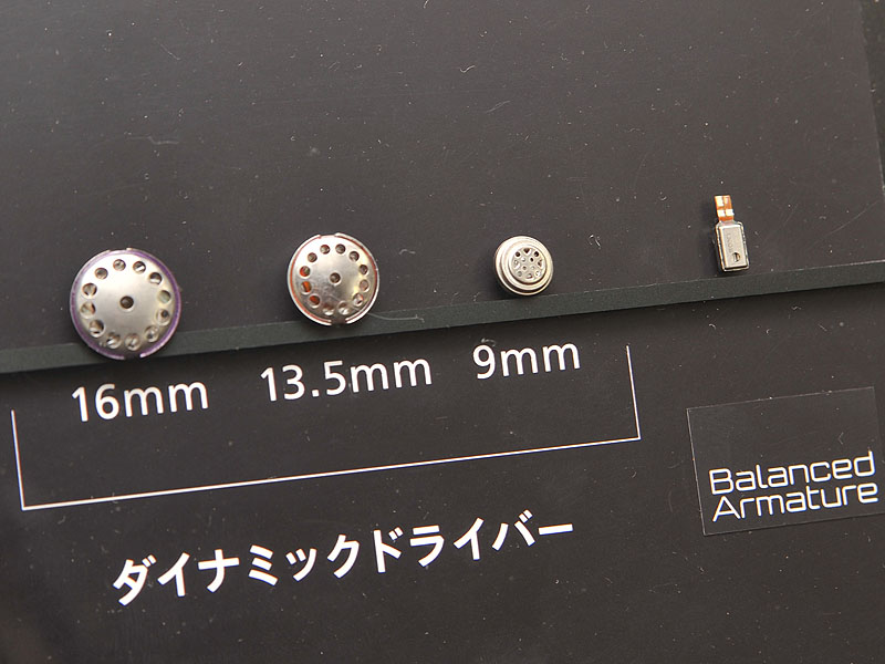 一番右にあるのが、ソニー製のBAユニット。ダイナミック型ユニットと比べて大幅に小さく、かつ形状がフラットになっているのがわかる