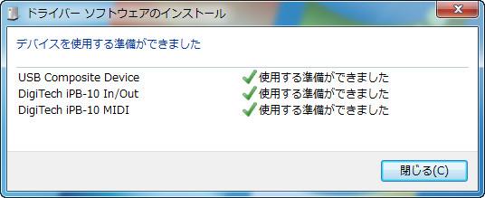 USB端子をPCに接続すると、新しいデバイスとして検出