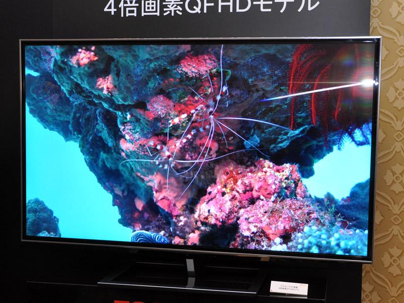 55型4Kのグラスレス3Dテレビ北米モデル