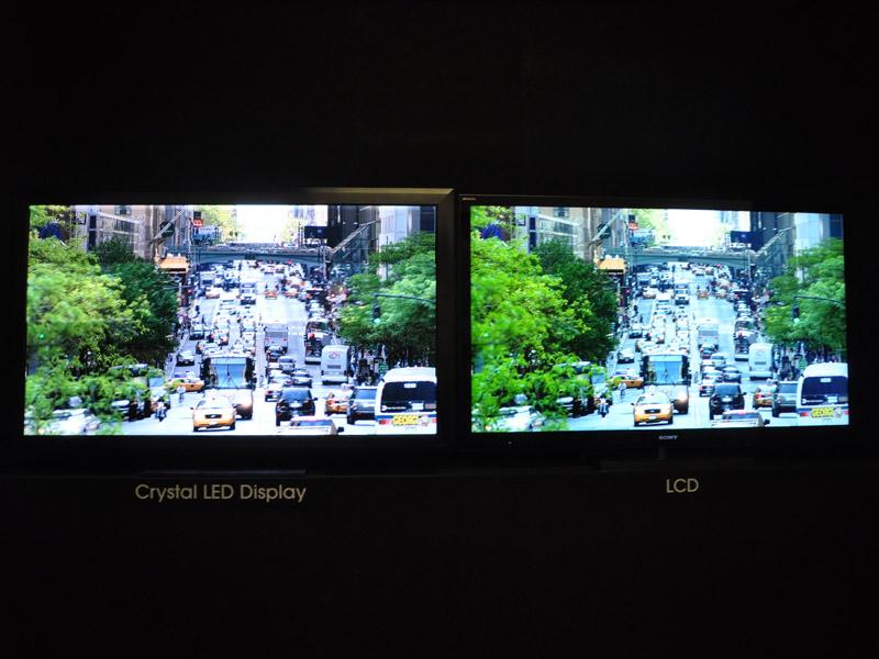 液晶テレビと比較