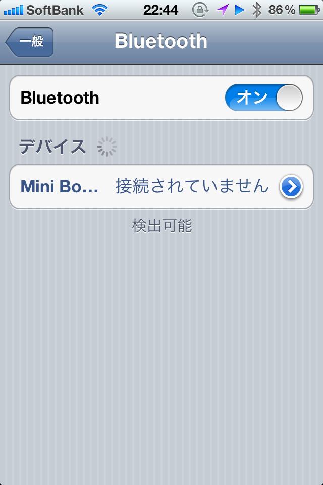 iPhoneでBluetooth機器を検索