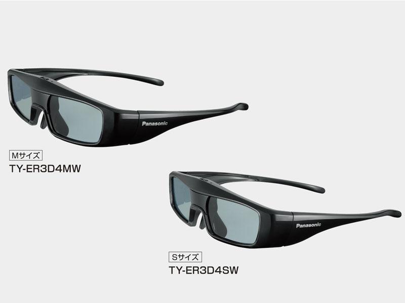 Blueetooth対応の3Dメガネ「TY-EW3D4SW」、「TY-ER3D4MW」