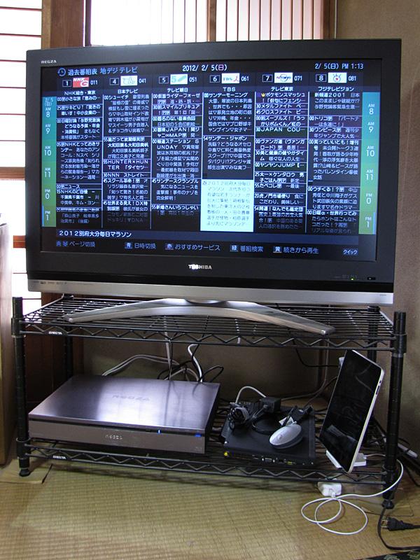 レグザサーバーは居間に設置。東芝「37Z2000」と繋いである。無線LAN対応なので、簡単にネット接続できた