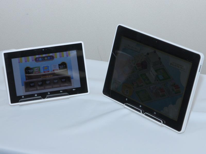 7型(左)と10.1型(右)のタブレットを発売