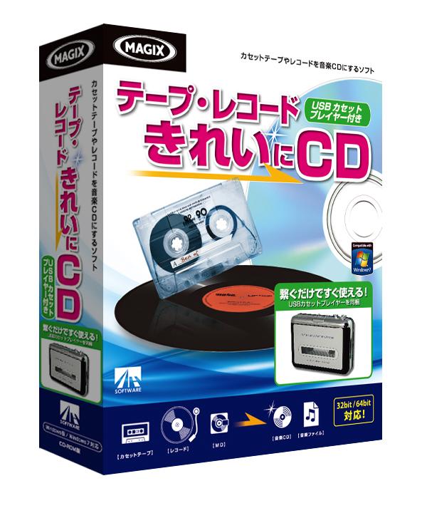 テープ・レコード きれいに CD USB カセットプレイヤー付き