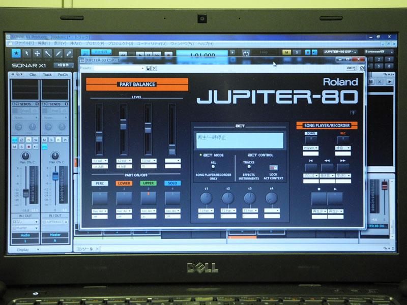 JUPITERをSONARのコントロールサーフェイスとして利用できる