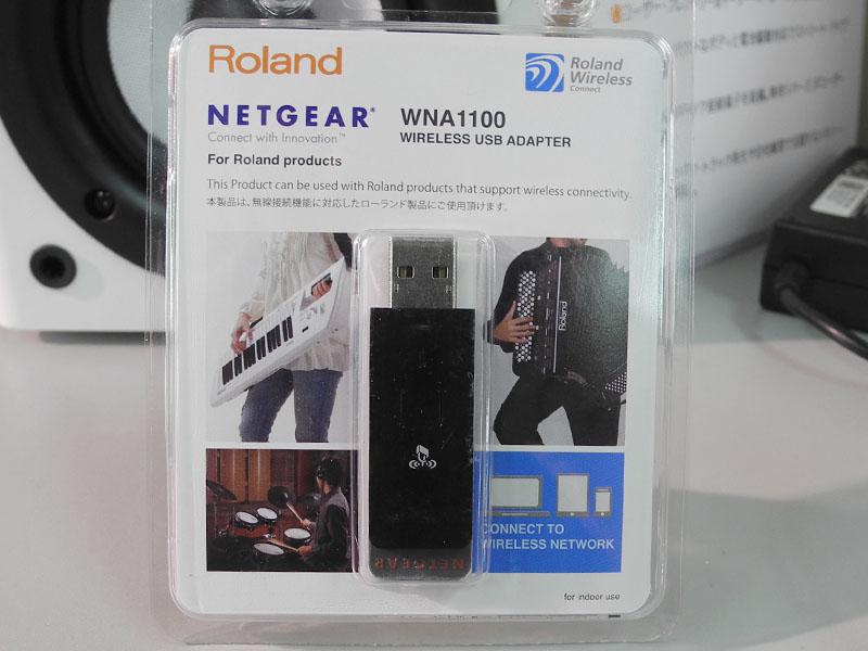 WNA1100のパッケージ
