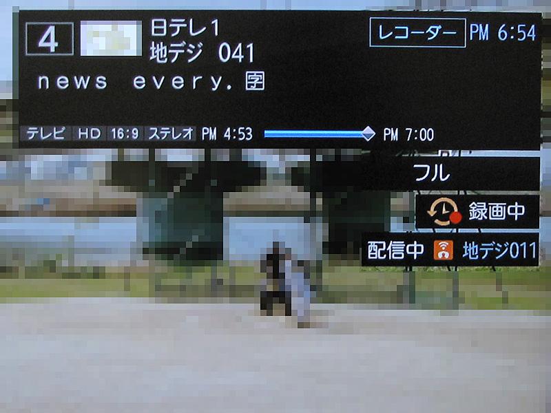 「RZライブ」への配信中は、レグザサーバー側でもステータスが表示される