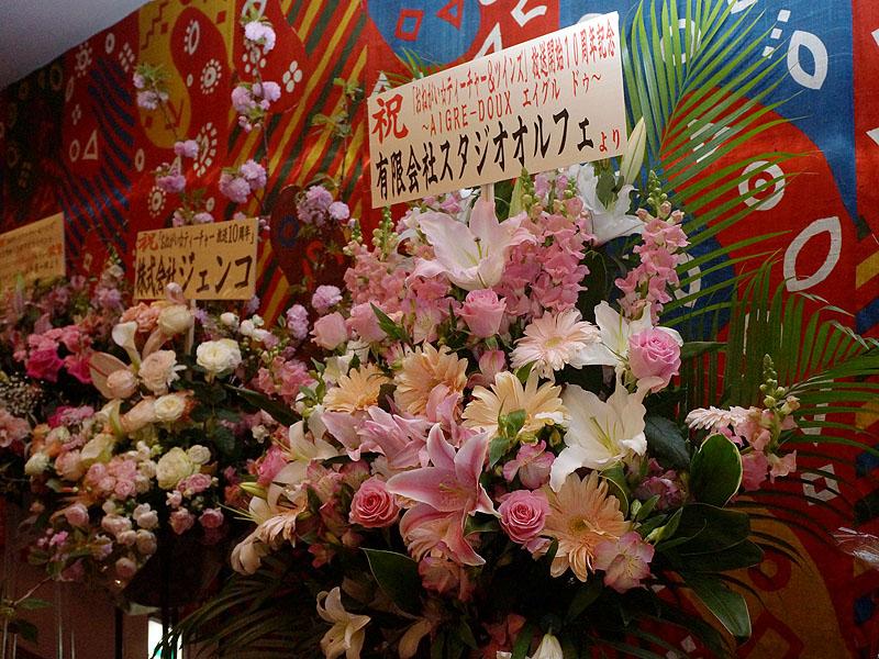場内には関係者やスタッフからの花束も多数