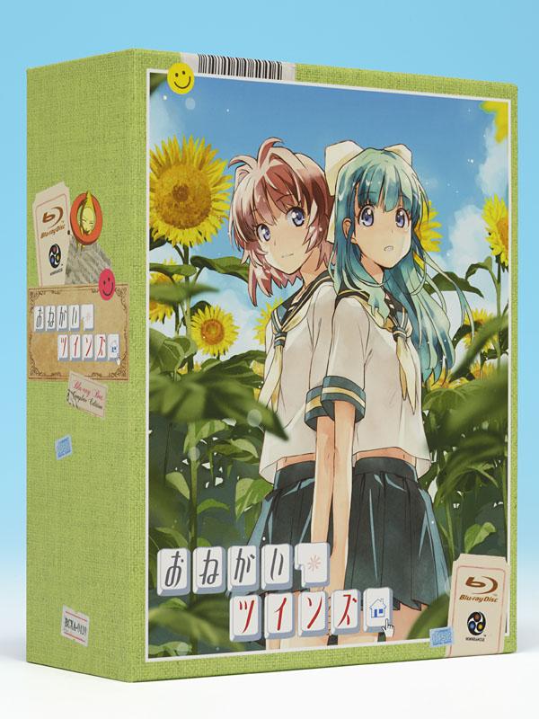おねがい☆ツインズ Blu-ray Box Complete Edition 初回限定生産<BR><FONT size=1>(C)Please!/バンダイビジュアル</FONT>