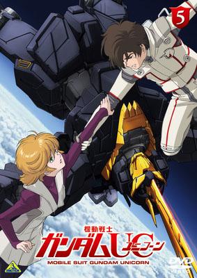 """機動戦士ガンダムUC 5 DVD         <br><font size=""""1"""">(C)創通・サンライズ</font>"""