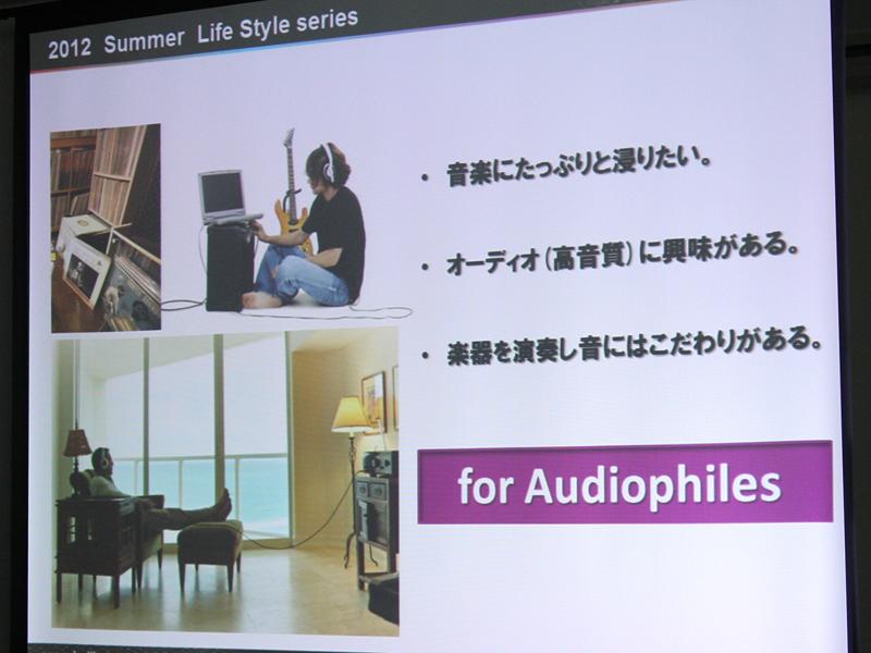 写真では小さいが、左下のヘッドフォンも新モデルと見られる