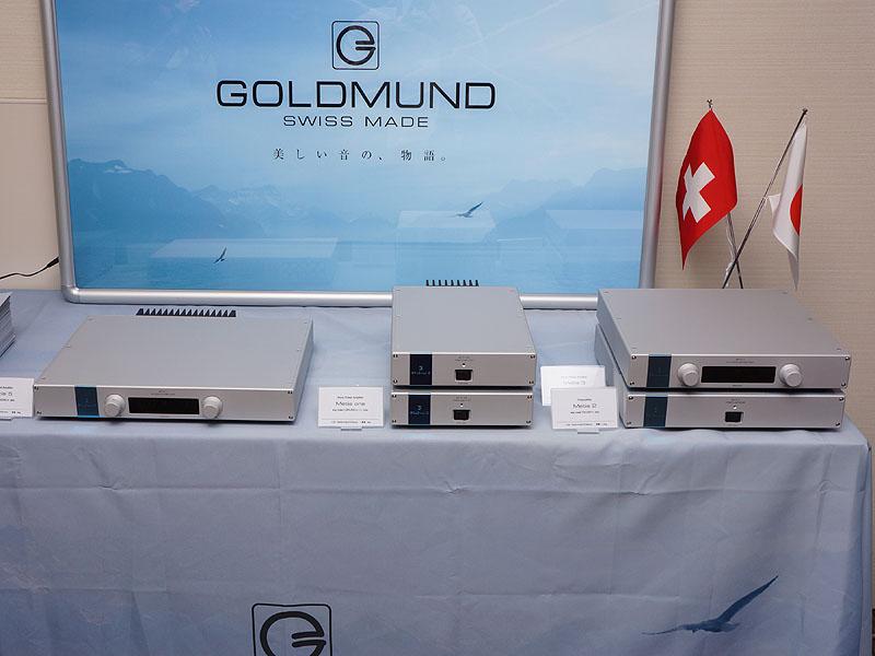 GOLDMUNDのラインナップを展示