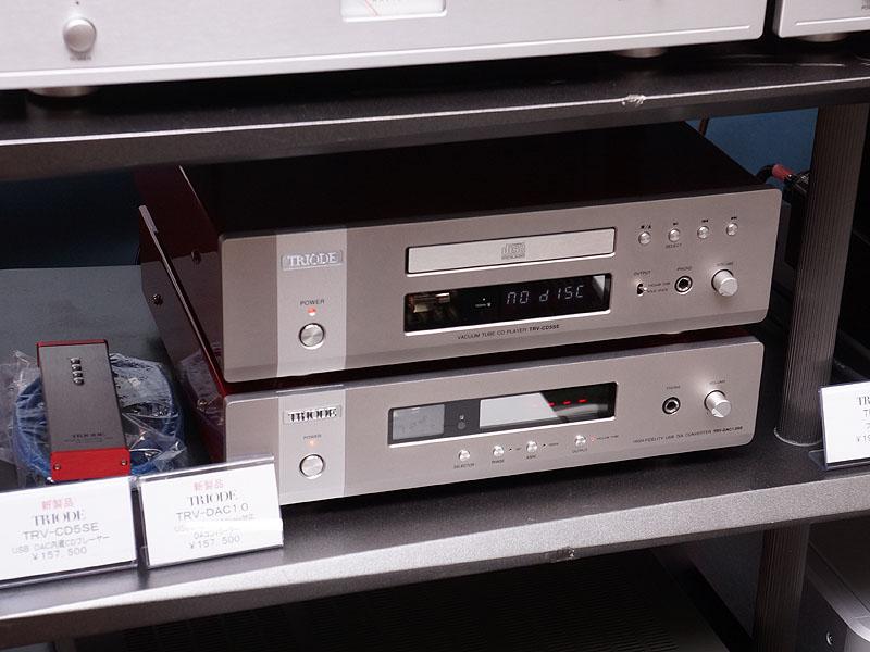 上がCDプレーヤー「TRV-CD5SE」、下がDAC「TRV-DAC1.0SE」