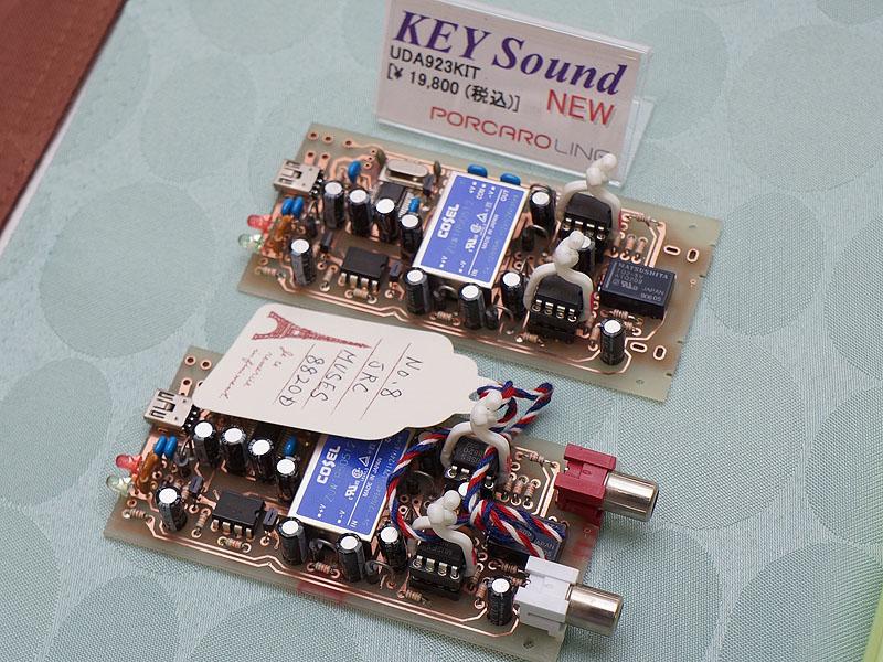 KEY SoundのUSB DACキット