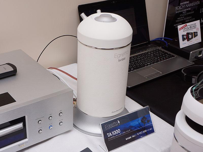音元出版のブースでは、オオアサ電子の無指向性スピーカー「TS1000」(ペア262,500円)。ユニットを上部に搭載したもので、リフレクタを上部に取付ける事もできる。一番右の写真が新製品で、ドライブ用のパワーアンプ「TA1000」(157,500円)