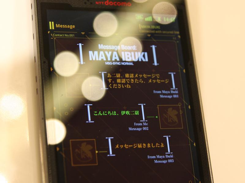 伊吹マヤとテキストチャットできるアプリ。親密になると電話がかかってくることもあるという