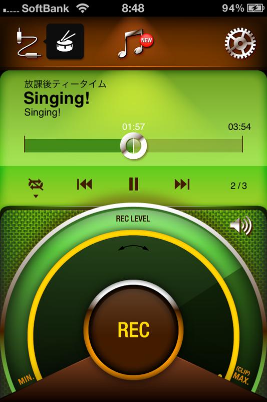 iTunesライブラリの楽曲を再生することも可能