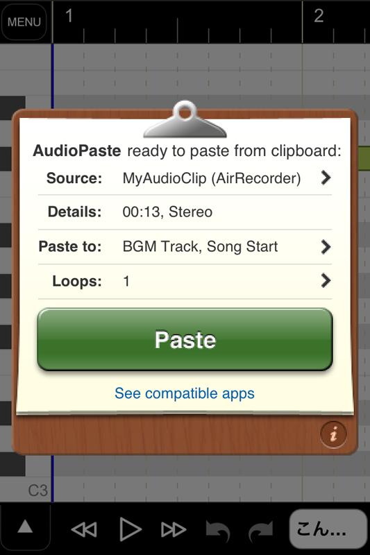 AUDIO COPYにより、iVOCALOIDなど他のアプリに受け渡せる