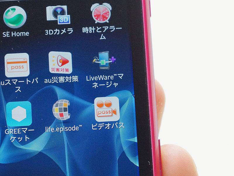 ビデオパスアプリのアイコン