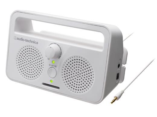 ステレオスピーカーの「AT-SP220TV」