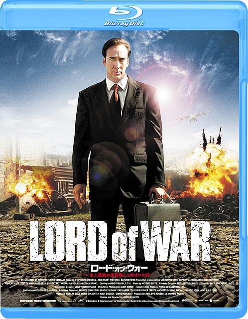 """ロード・オブ・ウォー Blu-ray         <br><font size=""""1"""">(C)2005 Film &amp; Entertainment VIP Medienfonds 3 GmbH &amp; CO.KG andAscendant Filmproduktion GmbH</font>"""